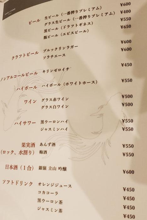 とんかつ「針の山」で「ロースかつ定食(1,200円)」のランチ