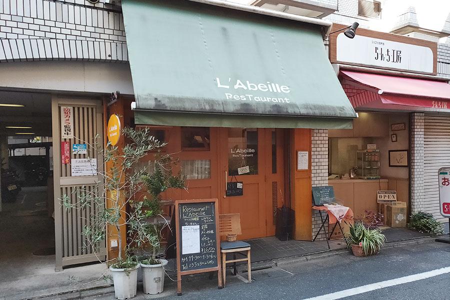 フランス料理「ラベイユ(L'Abeille)」で「本日のランチ(1,650円)」