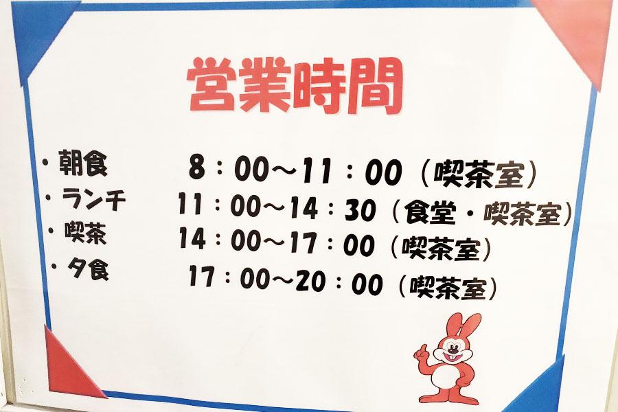 「千代田区役所 食堂」の「朝ご飯(400円)」のモーニング[九段下]