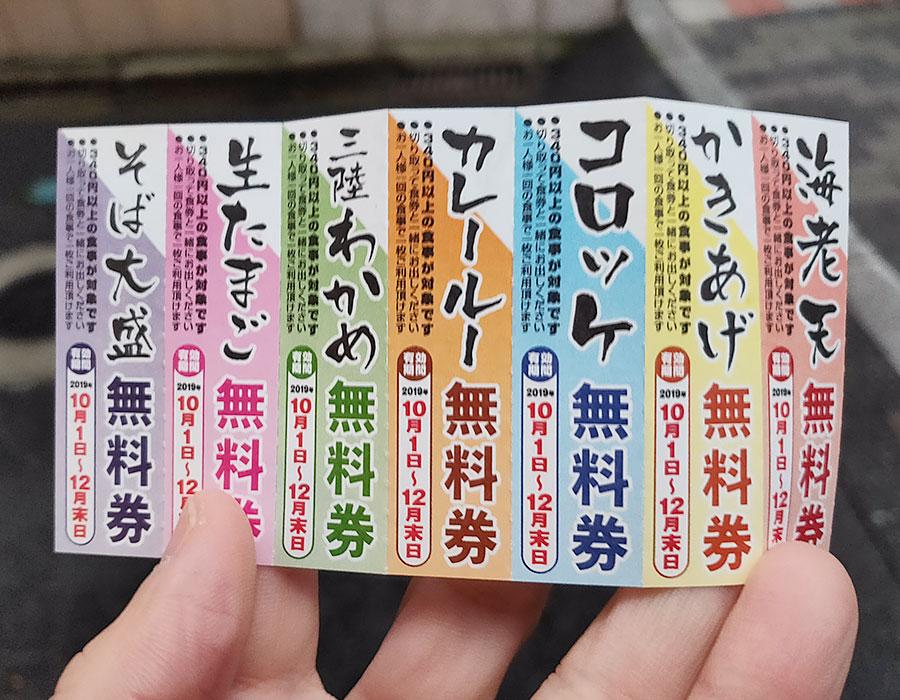 「ゆで太郎システムグループ」と「信越食品グループ」の違いを徹底検証!