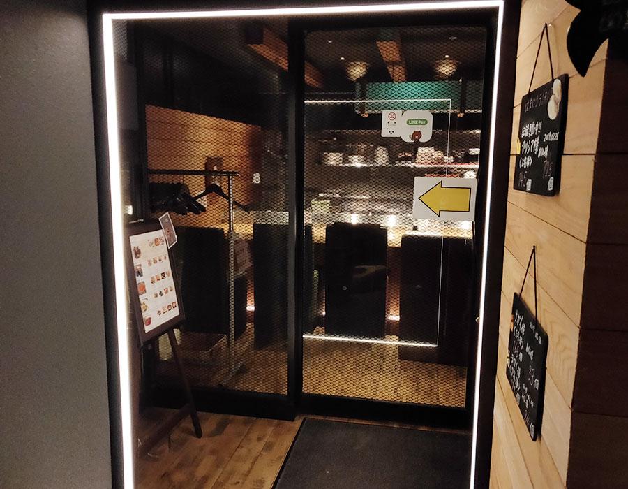 「焼はまグリルtoo市ヶ谷」で「漬けアボカドと鮮魚のなめろうご飯(1,000円)」のランチ