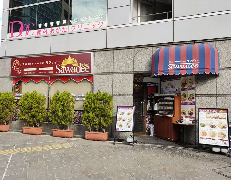 「サワディー 麹町店(SAWADEE)」で「トムヤムクンラーメン(900円)」のランチ