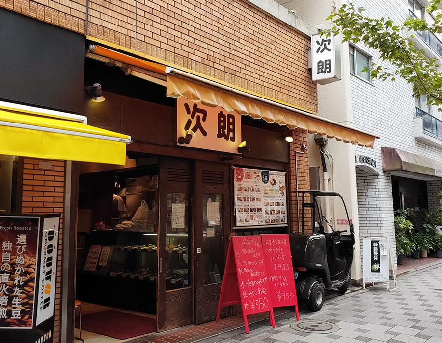 元キッチンジロー 麹町店「次朗」で「2品選べるランチ(955円)」[半蔵門]