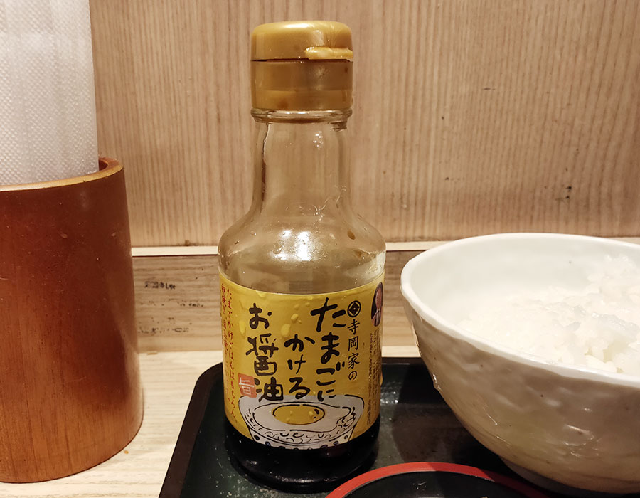 「箱根そば 四谷店」で「TKGセット(430円)」の朝メニュー