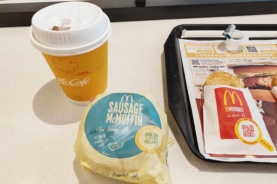 「マクドナルド 市ケ谷店」で「ソーセージエッグマフィンセット(350円)」の朝マック