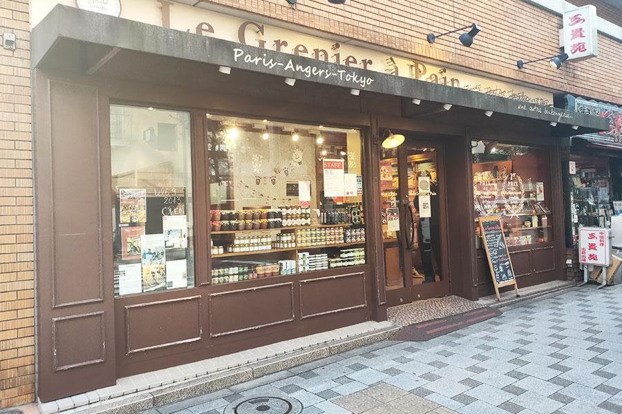 「ル・グルニエ・ア・パン」で「ショコラ・カフェ・ノワゼット(356円)」