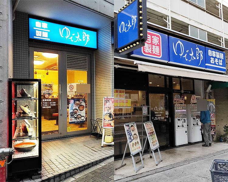 「ゆで太郎システム」と「信越食品」の違いを徹底検証!