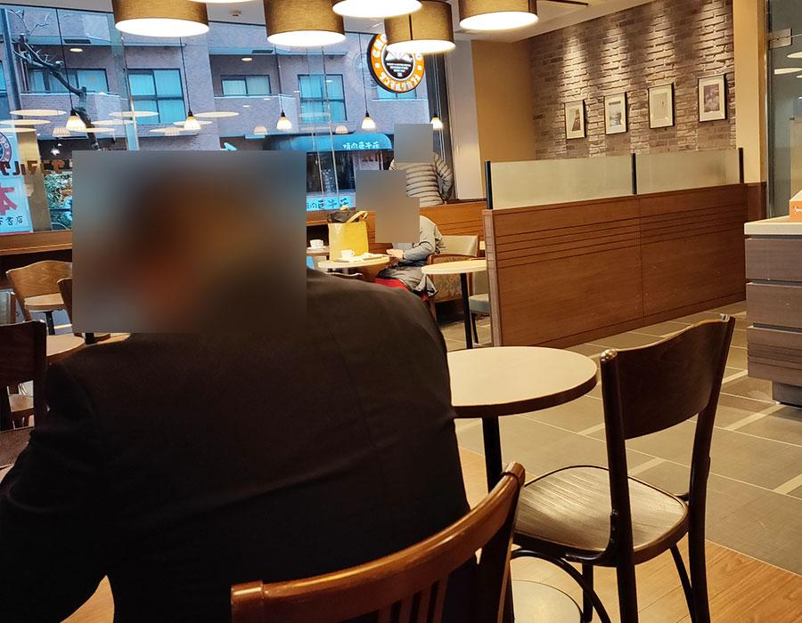 「サンマルクカフェ 半蔵門店」で「モーニングセット(396円)」