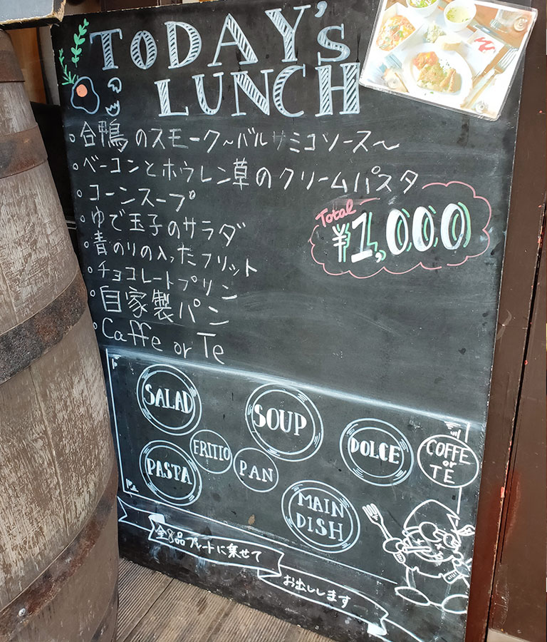 「イタリア酒場 オステリア ピノッキオ」で「ピノッキオのワンプレートランチ(1,000円)」[四ツ谷]