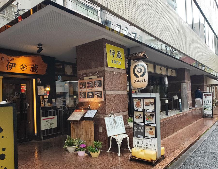 「にじゅうまる」で「網元焼魚定食(1,100円)」のランチ[半蔵門]