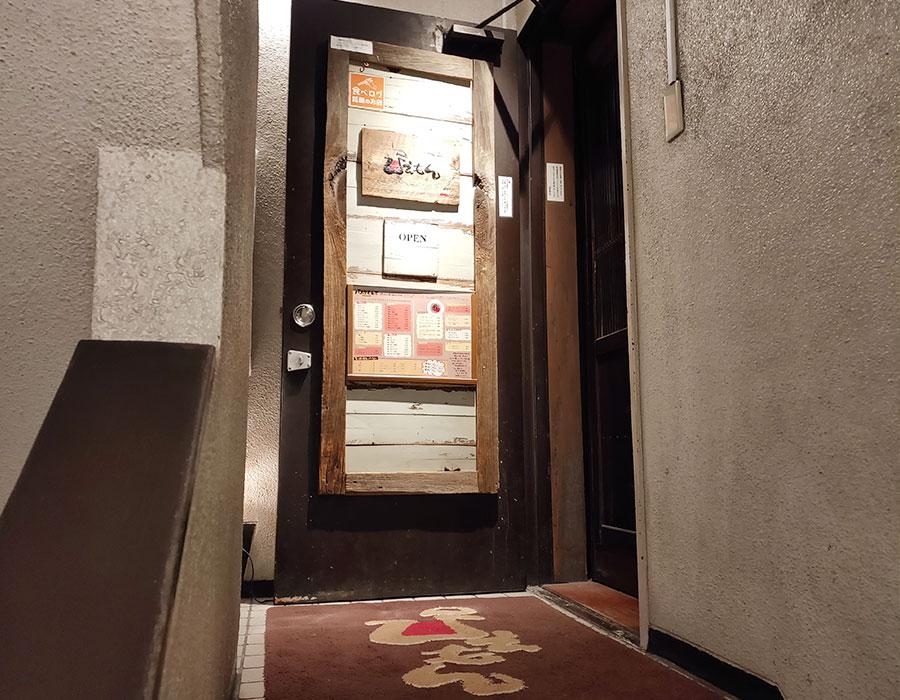 「ぴえもん」で「梅しそツナ納豆(1,020円)」のランチ[九段下]