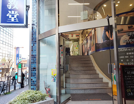市ヶ谷駅周辺の「イートインスペース・喫煙スペース」が充実しているコンビニ一覧全2選