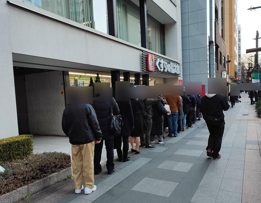 「くすりの福太郎 九段北店」でマスク購入するための行列