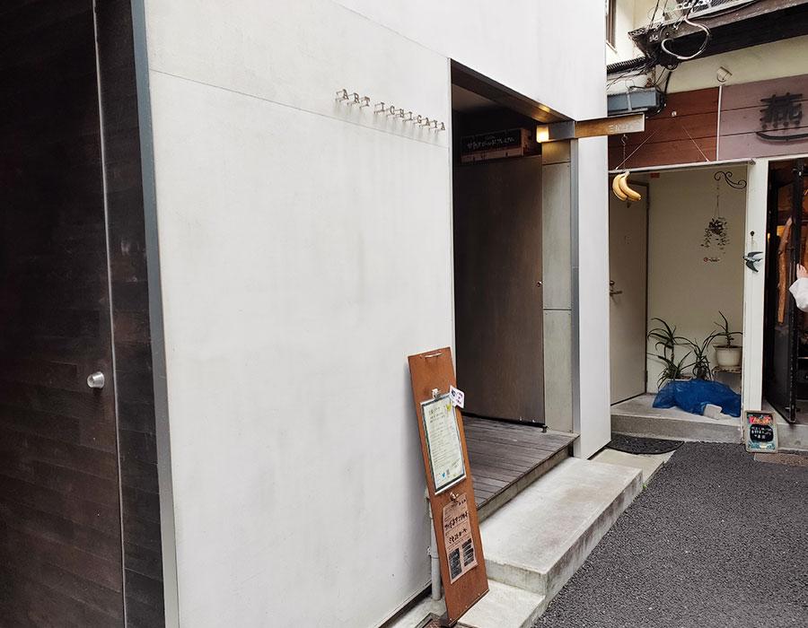 「ミバショウ」で「バナナジュース[豆乳](350円)」