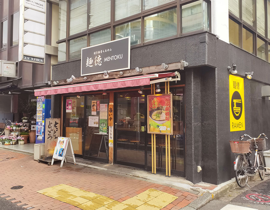 「麺徳」で「ラーメン[こってり](700円)」[九段下]
