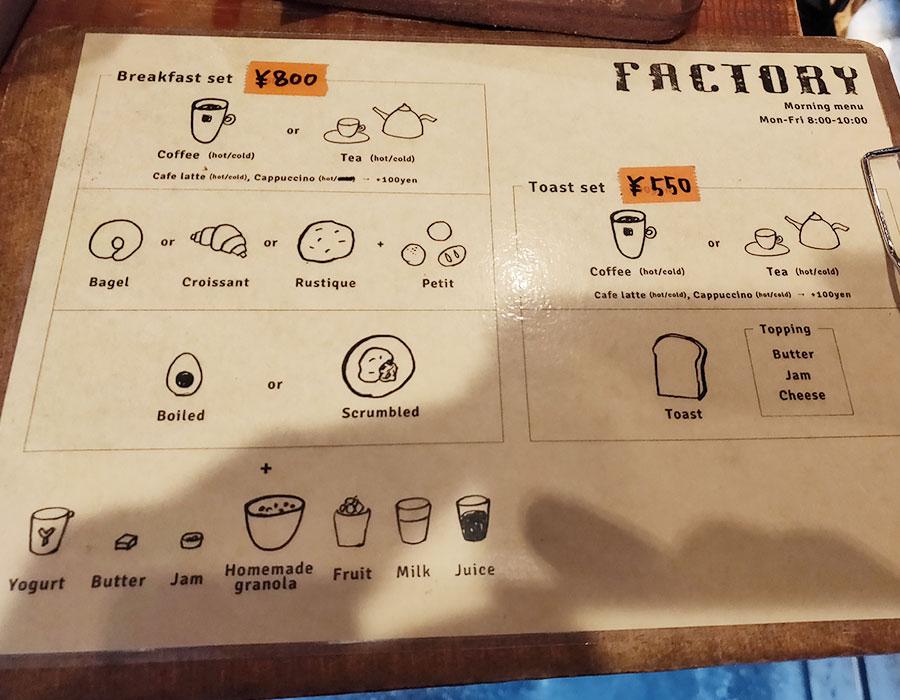 「FACTORY(ファクトリー)」で「モーニングセット(800円)」