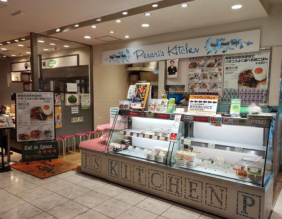 「ペンシーズキッチン アトレ四谷店」で「朝フォー セット(760円)」のモーニング