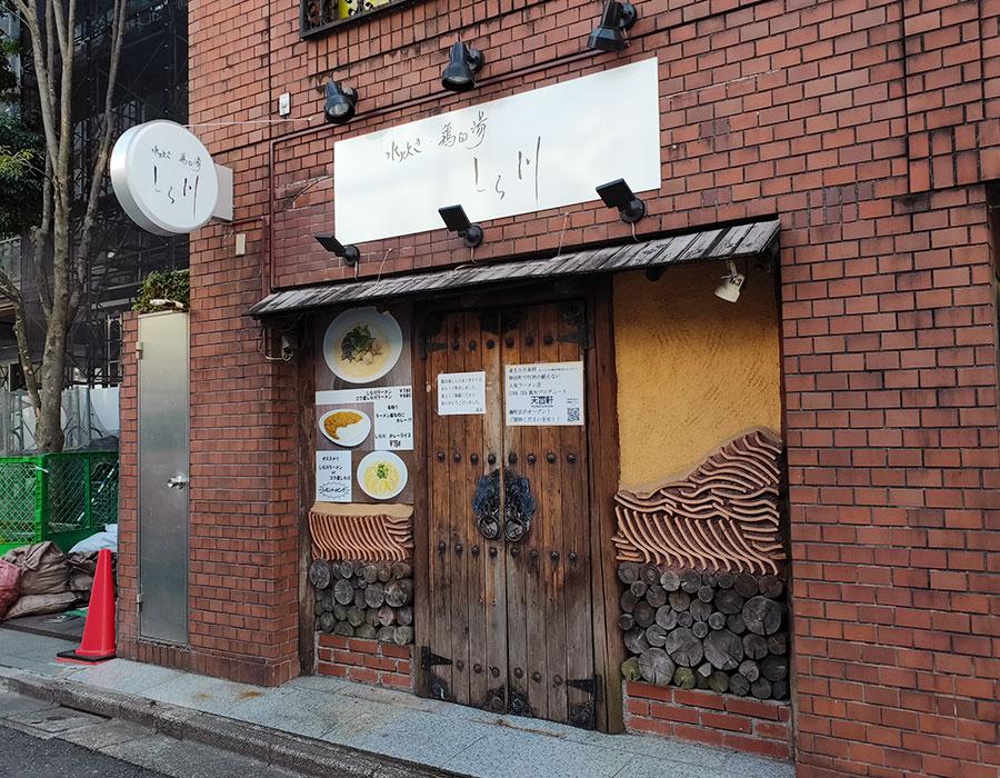 「鶏白湯 しら川 麹町店」が閉店。4月7日に「天雷軒」がオープン!