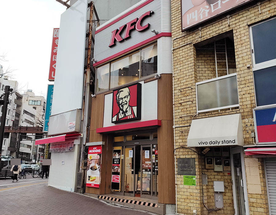 「ケンタッキーフライドチキン四谷駅前店」で「たまごドッグセット(320円)」のモーニング