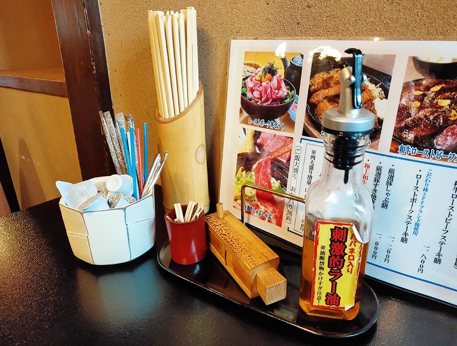 「無門(Mumon)」で「ローストポークポーク丼そばセット(1,000円)」のランチ[四谷三丁目]