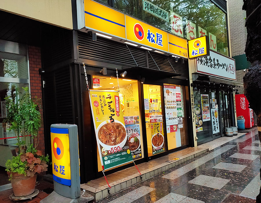 「松屋 市ヶ谷店」で「ダブルチーズカチャトーラ定食(830円)」