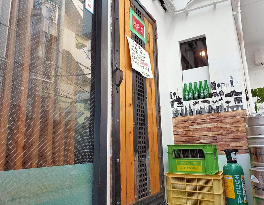 「焼肉苑 四谷店」で「焼肉苑定食(1,000円)」のランチ