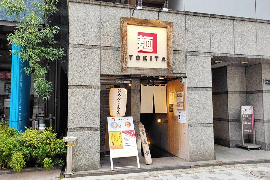 「麺 TOKITA 半蔵門店」で「エビ泡つけ麺(880円)」