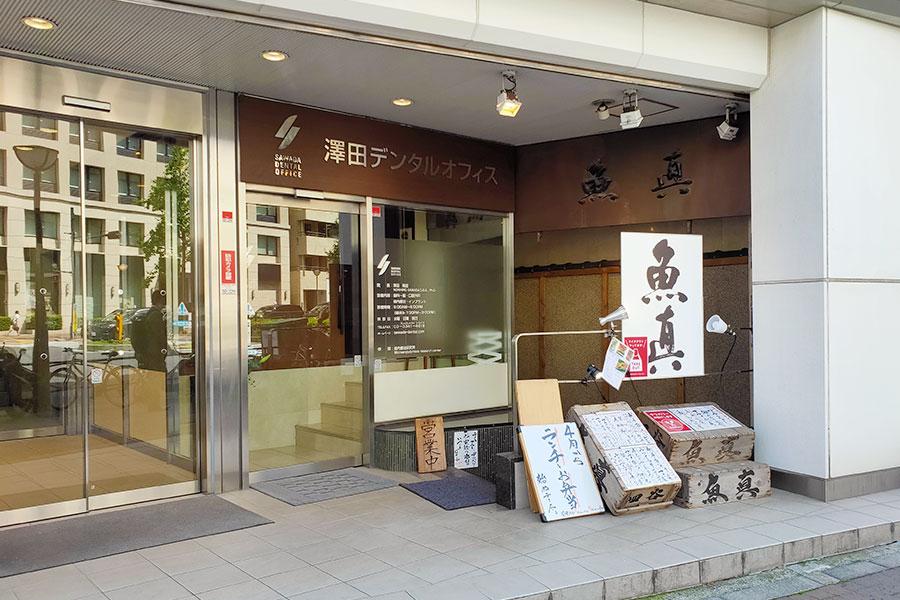 「魚真 四谷店」で「バラちらし(990円)」のランチ[四ツ谷]