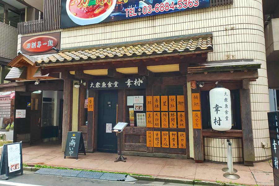 「大衆魚食堂 幸村」で「さばのいしる醤油開き定食(1,000円)」のランチ