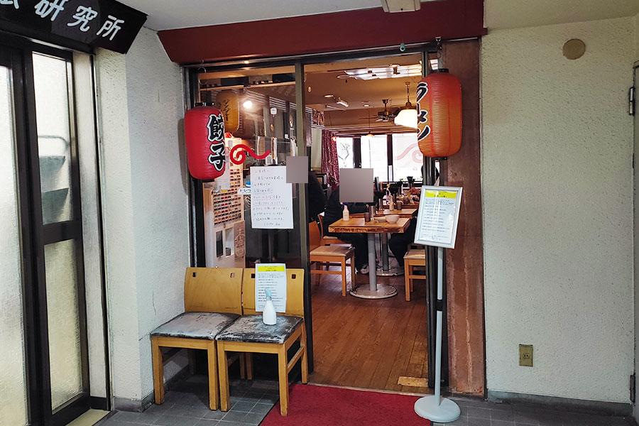 「IBUKI -つけめんDINING-」で「つけめん[並](820円)」のランチ[半蔵門]