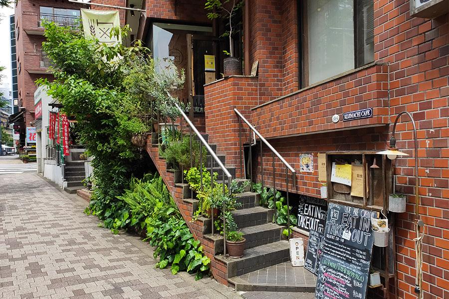 【閉店】「麹町カフェ」で「お肉のランチ(1,500円)」[半蔵門]