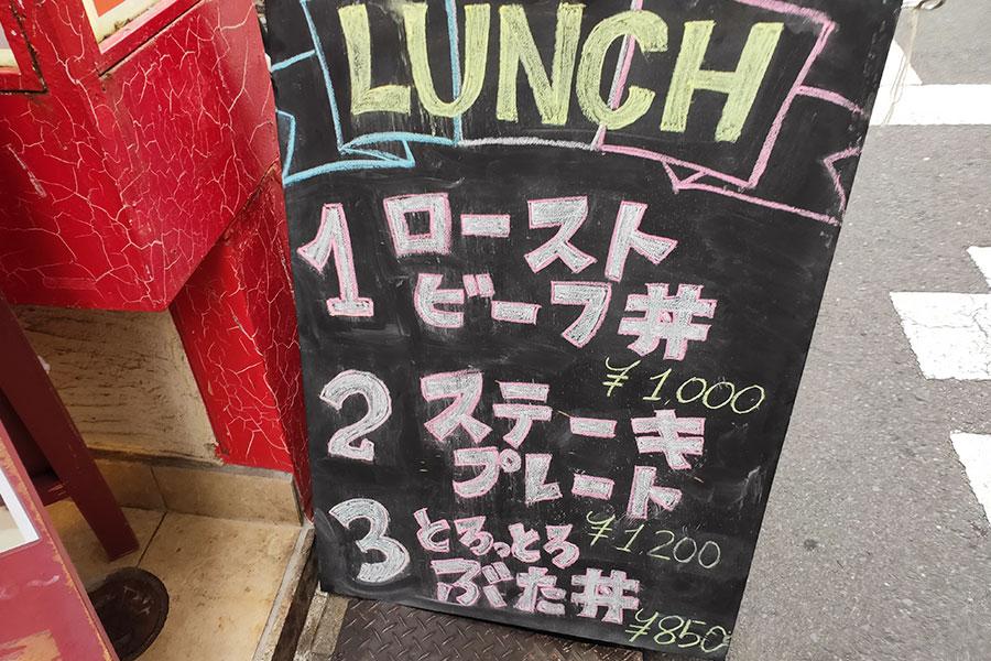 「BON MARCHE 四ツ谷」で「ステーキプレート(1,200円)」のランチ