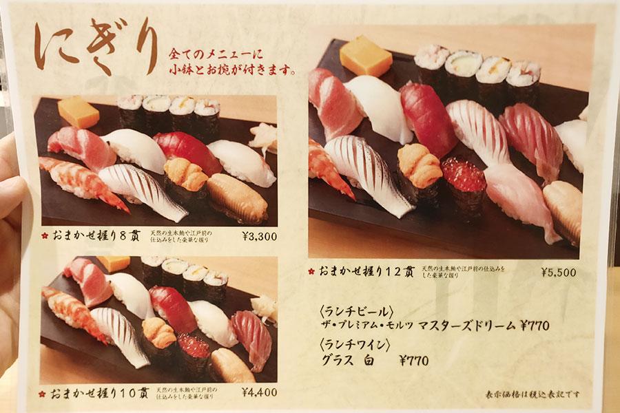 「今よし 麹町」で「本日のおまかせ丼(1,200円)」のランチ
