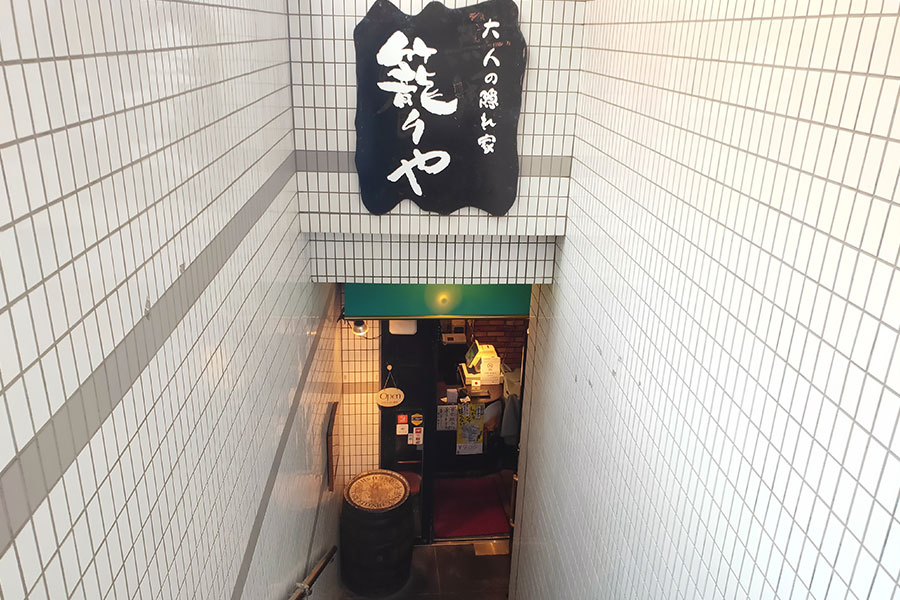 「籠りや 麹町店」で「こもりや定食(870円)」のランチ[半蔵門]