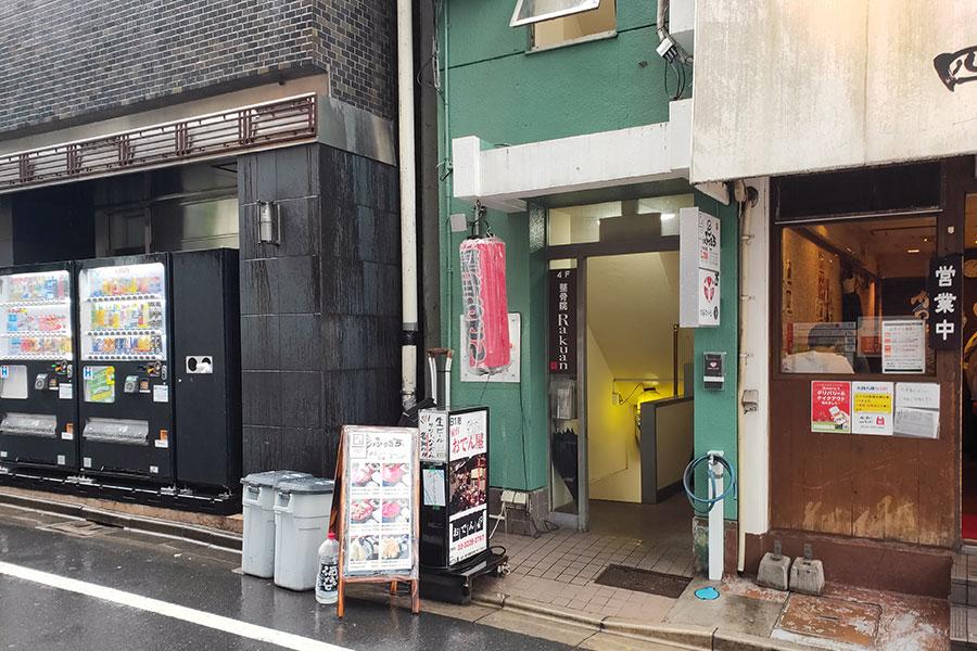 「魚屋 ふっきち」で「海鮮丼そばセット(900円)」のランチ[四ツ谷]