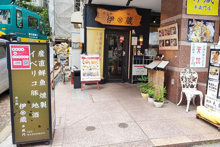 「伊蔵 半蔵門店」で「若鳥竜田揚げ&豚生姜焼き&エビフライ(1,000円)」のランチ