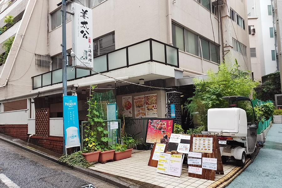 「姜太公 麹町店(ジャンタイコウ)」で「W定食[ハーフA+ハーフB](980円)」のランチ