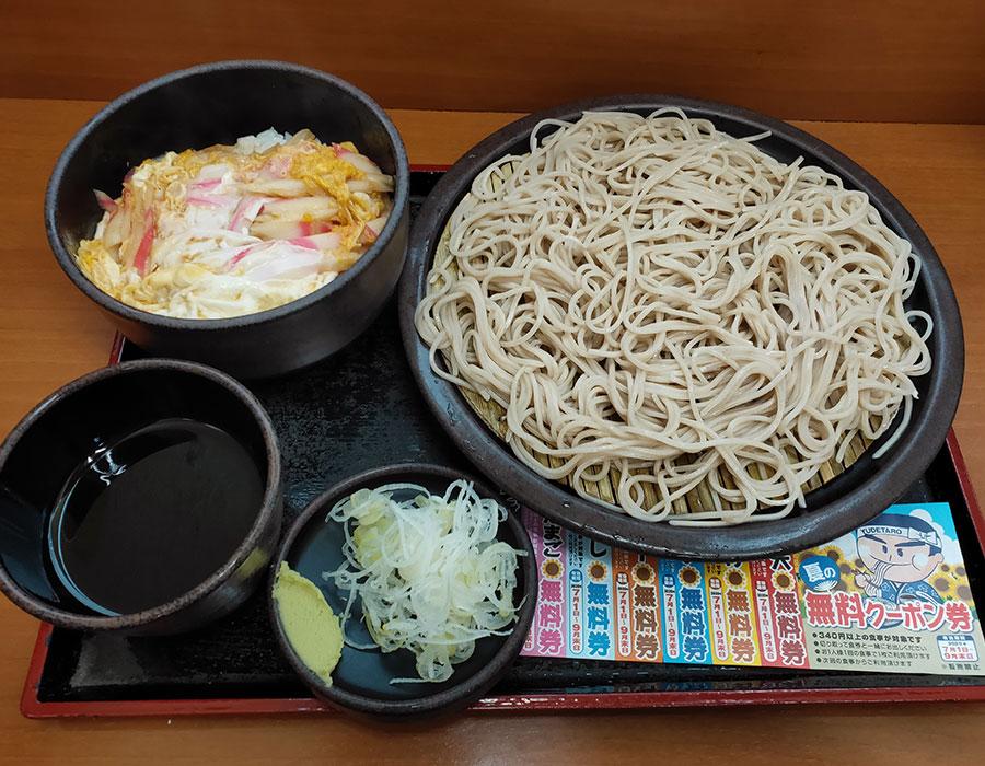 「ゆで太郎 九段南店」で「玉子丼セット(580円)」