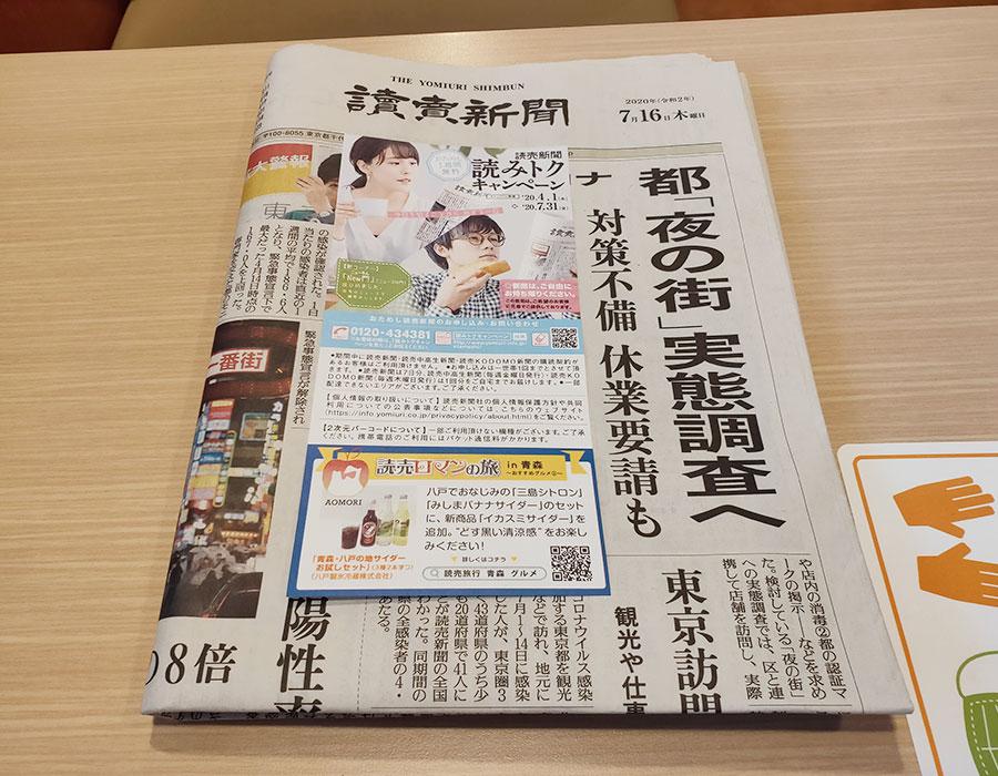 「ガスト 市ヶ谷駅前店」で「Lよりどりバランス朝定食(769円)」のモーニング