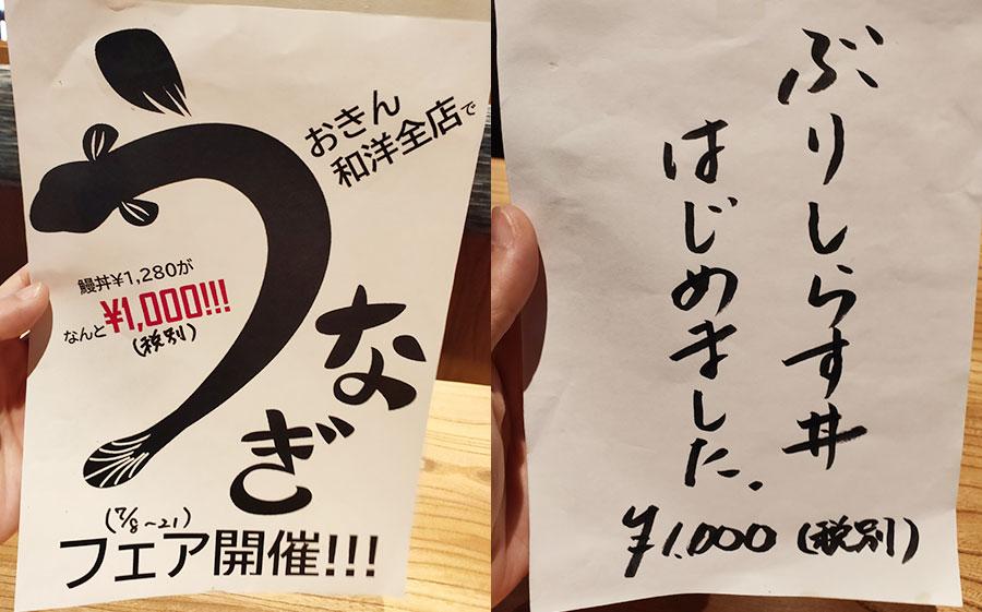 「市ヶ谷 魚金」で「金目鯛煮付定食(1,408円)」のランチ