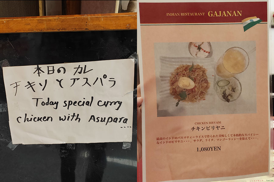 「ガジャナン(gajanan)」で「レディースセット(950円)」のランチ[半蔵門]