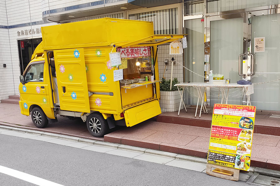 「一誠堂 麹町店」で「Aランチ[M](700円)」のキッチンカー