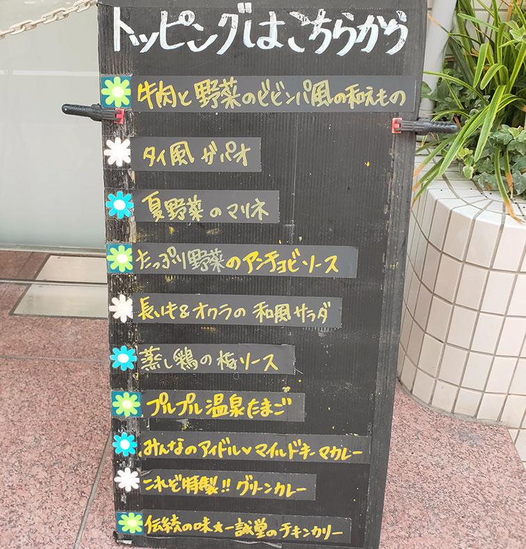 「一誠堂 麹町店」で「Aランチ[M](700円)」