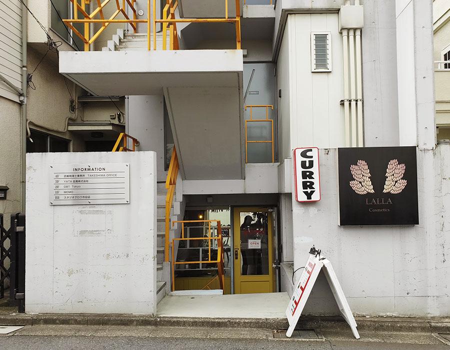 「Cafe de momo(カフェドモモ)」で「コンビカレー[M](1,180円)」のランチ