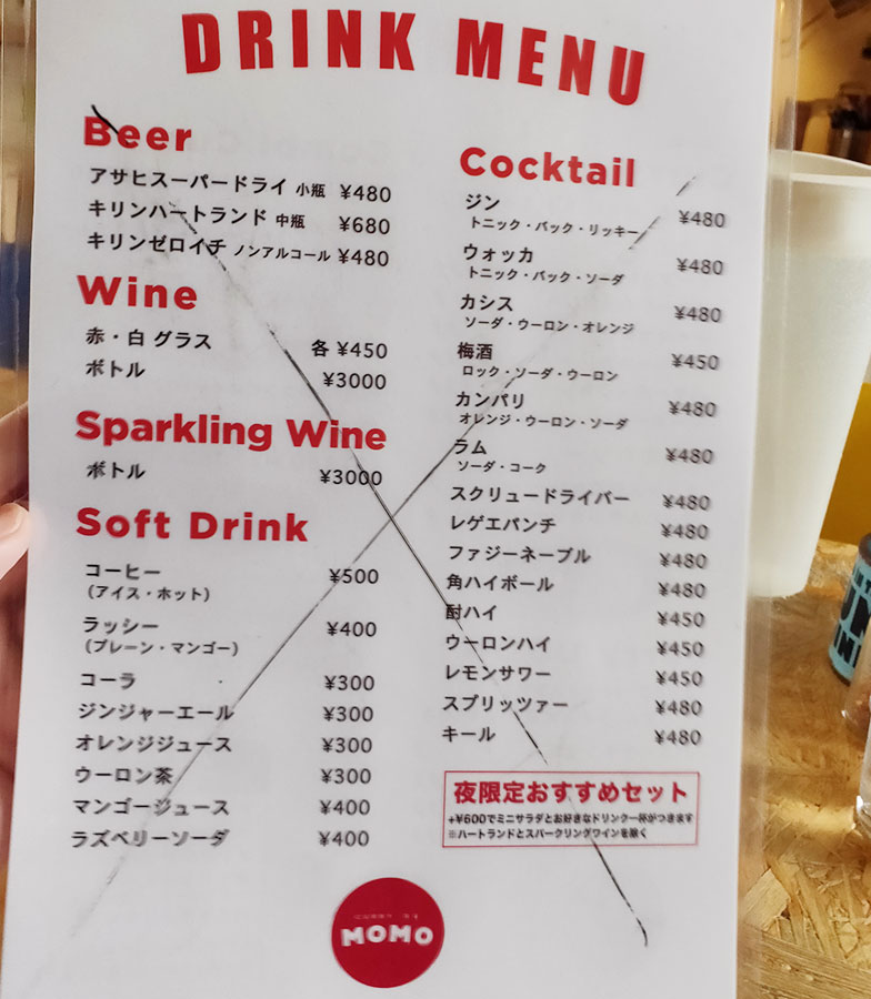 「Cafe de momo(カフェドモモ)」で「コンビカレー(1,180円)」のランチ