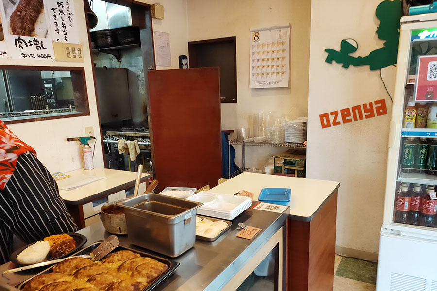 「お膳屋 麹町4丁目店」で「和牛脂ハンバーグステーキ(600円)」のランチ