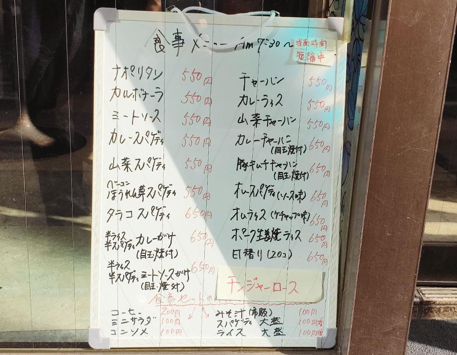 「Delica ホブノブ」で「半ライス半スパゲティカレーがけ(650円)」のモーニング[九段下]