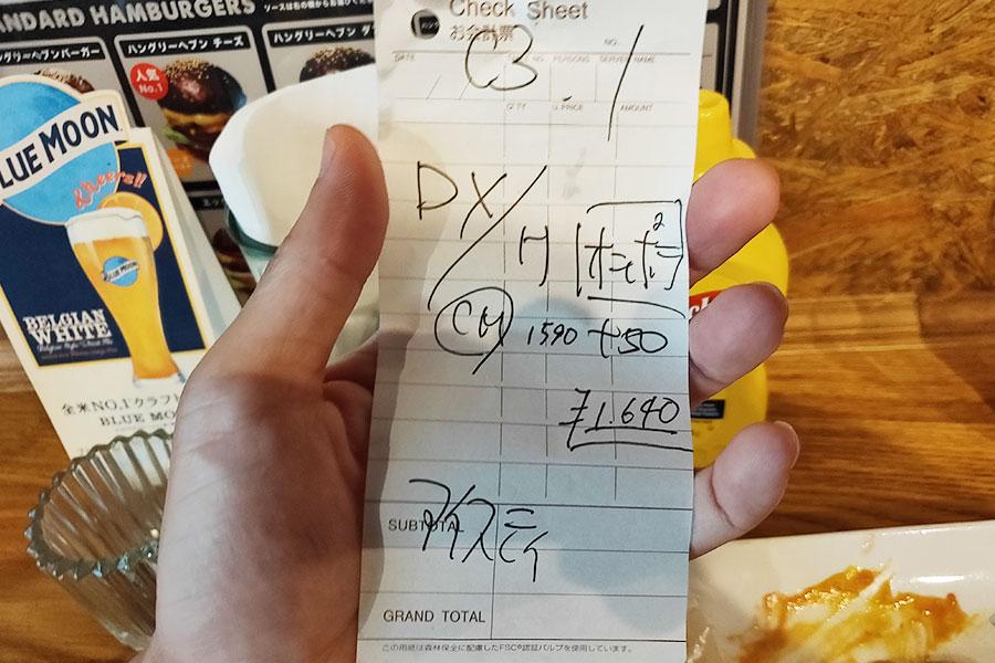 「ハングリーヘブン 麹町店」で「デラックス(1,590円)」のランチ