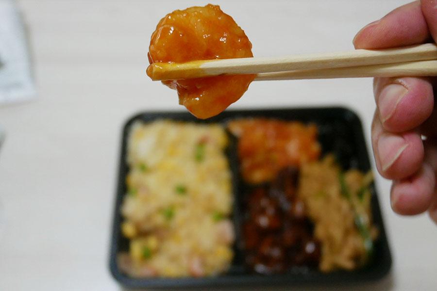 「喜山飯店(KIZAN)」で「チャーハン3種弁当(918円)」