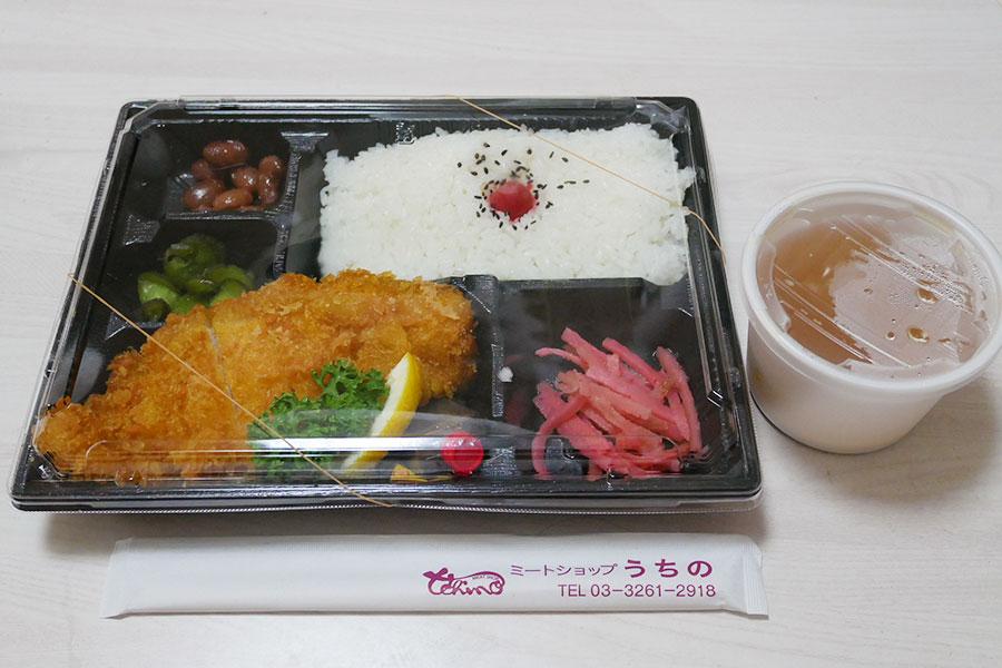 「内野牛肉店(ミートショップ うちの)」の「ロースカツ弁当(640円)」